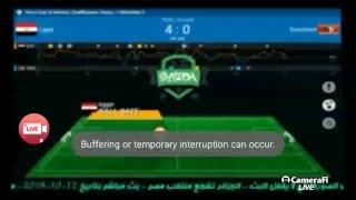 بث مباشر مباره مصر ضد سوازيلاند