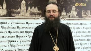 Венчание пожилых супругов(Священный Синод Русской Православной Церкви на своем заседании 5 мая утвердил особый чин венчания супругов..., 2015-05-26T08:39:19.000Z)