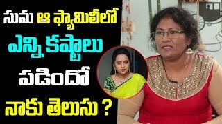 Srinija about Anchor Suma and Pelli Choopulu Show | Friday Poster