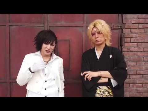 ダウト×DaizyStripperコラボ楽曲「鬼桜」告知ムービー