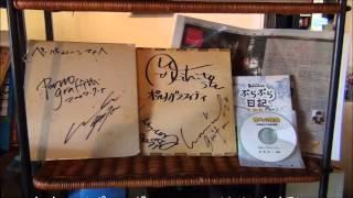 因島土生町のカフェ「ペーパームーン」。なぜかポルノグラフィティファ...