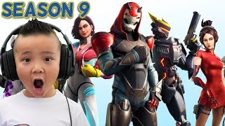 NEW Fortnite Season 9 First Look Battle Pass CKN Gaming
