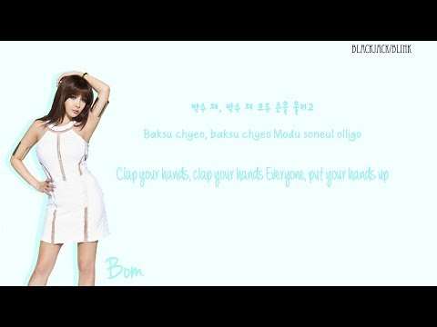 2NE1 - 박수쳐(CLAP YOUR HANDS) Color coded [LYRICS] Han|Rom|Eng