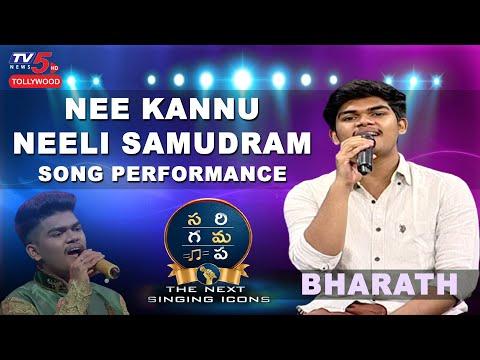 singer-bharat-nee-kannu-neeli-samudram-song-performance-|-sa-re-ga-ma-pa-the-next-singing-icon-|-tv5