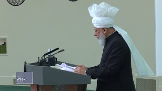 This Week With Huzoor - 25 June 2021