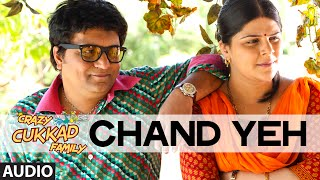 'Chand Yeh' Full Audio Song | Swanand Kirkire | T-series