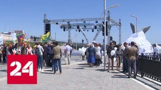 Волгоградцы получили в подарок большую прогулочную зону на берегу Волги - Россия 24
