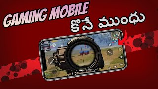 CHECK THESE BEFORE BUYING GAMING MOBILE IN TELUGU: How To CHOOSE BEST GAMING MOBILE In Telugu