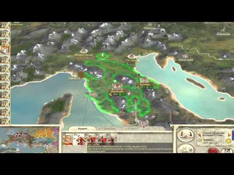 Коды для Rome Total War