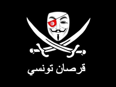 Tunisian hacker