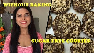 Honey oats cookies recipe/ oats biscuits /no baking recipe | Cook With Shilpi
