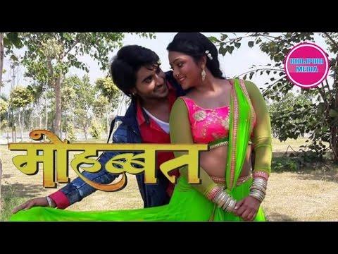 Mohabbat Bhojpuri Movie II Shooting...