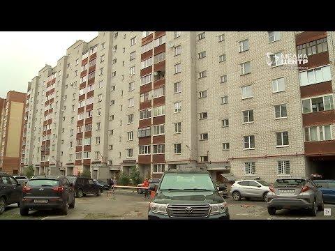 Проблемы ТСЖ на Первомайской в Череповце
