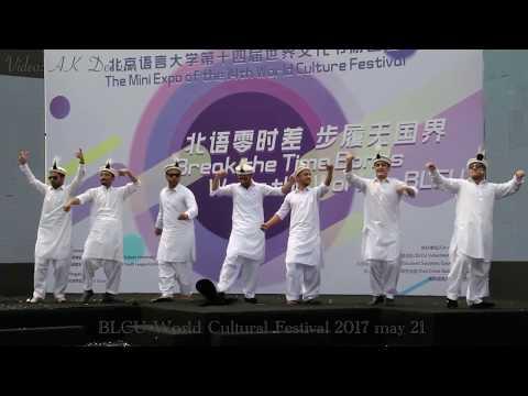 Gilgit Baltistan's Cultural dance Beijing China 2017. BLCU World Cultural Festival