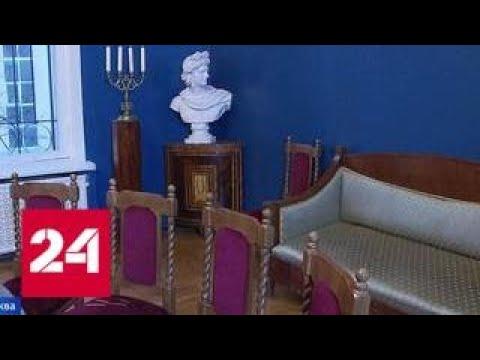 Центральный дом архитектора отмечает 80-летие - Россия 24
