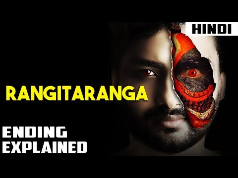 Rangitaranga (2015) Ending Explained in Hindi