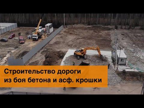 Строительство дорог (площадки) с нуля под склад   РАКЕТА