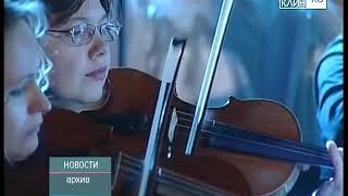 """ТНТ-Поиск: Анонс: концерт детского образцового хора """"Мандрагора"""""""