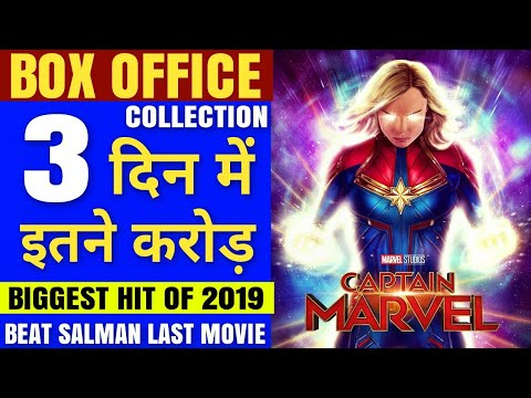 Captain Marvel Box Office Collection Day 3,Captain Marvel 3rd Day Box Office Collection,Avengers