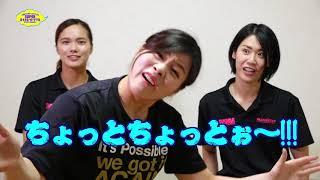 CNS★スーパーバイオレットソウル2019年9月放送分