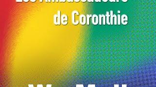 Les ambassadeurs de Coronthie - Douniya