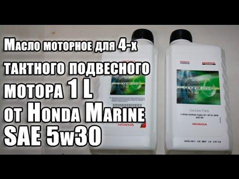 Почему не надо переливать масло для двухтактных двигателей - YouTube