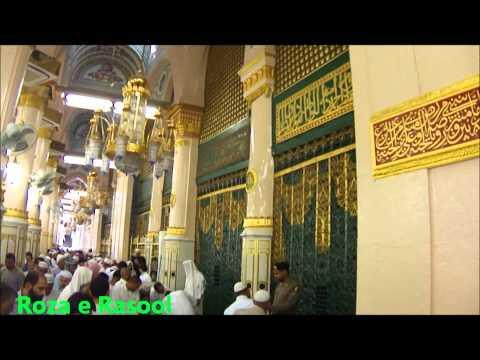 Masjid Nabvi & Roza e Rasool