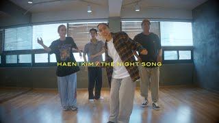 Haeni Kim Choreography / The Night Song by Ravyn Lenae