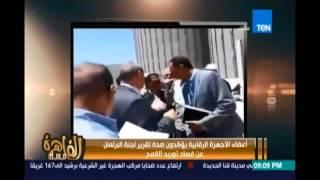أعضاء الأجهزة الرقابية يؤكدون صحة تقرير لجنة البرلمان عن فساد توريد القمح