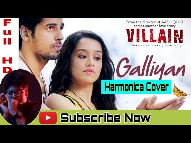 Teri Galliyan | Instrumental | Ek Villain | Soham |  Ankit Tiwari | Shraddha Kapoor | Sidharth