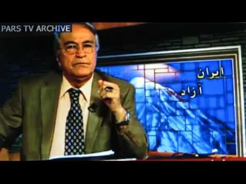 Bahram Moshiri, بهرام مشيري « گفتگو - بانو حميرا ـ با ترانه تازه ـ 2017 »؛ from YouTube · Duration:  1 hour 17 minutes 27 seconds