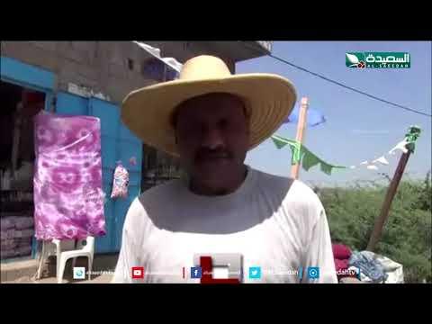 المخادر .. خيام تهامة لإحتفالات اعراسهم (15-11-2019)