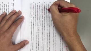 2017センター試験 国語第1問 問2・3の解説動画です 現代文ということで...