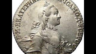 Деньги и банки времен Российской империи во времена  Александра Первого