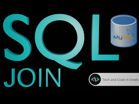 sql-με-mysql-στα-ελληνικά-6-(join)