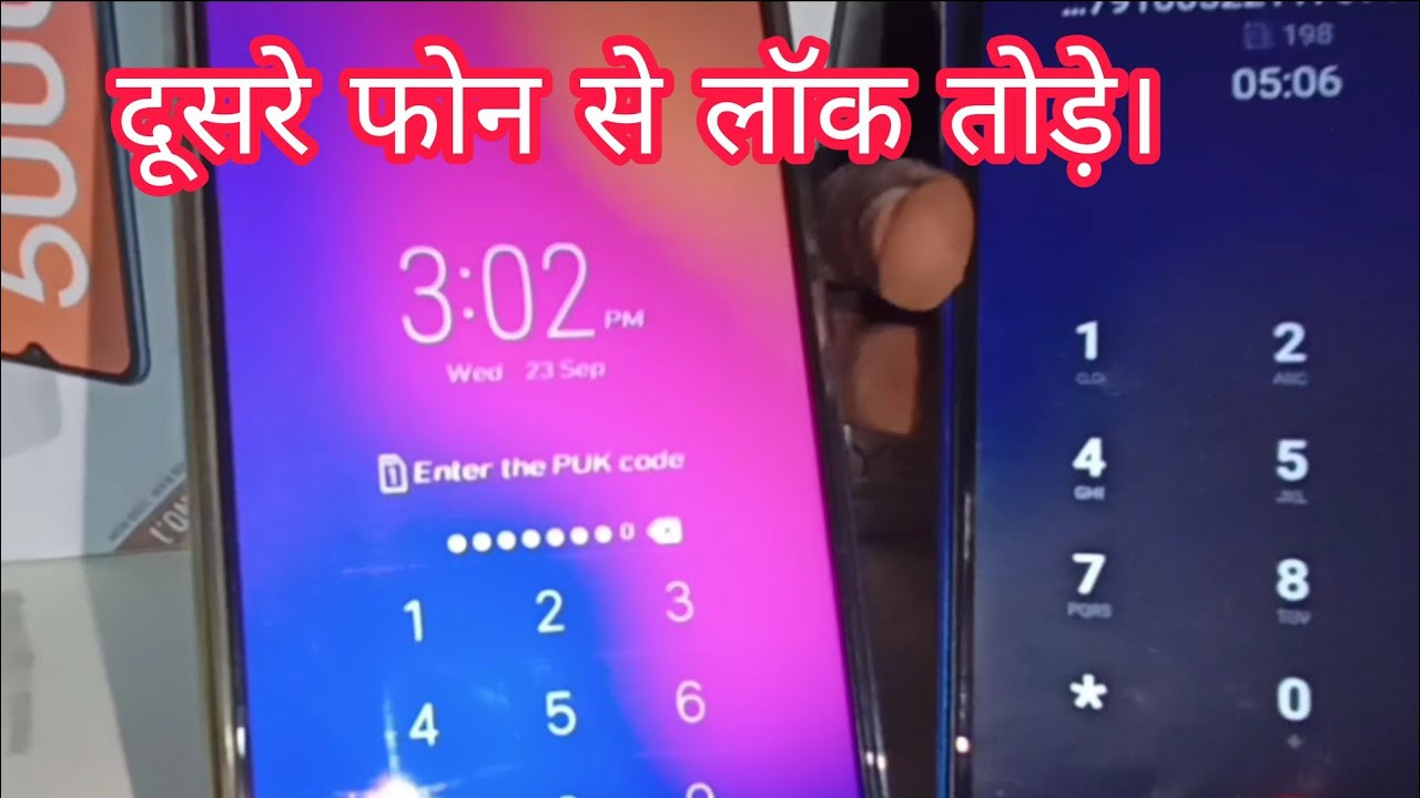 what is the puk code for nokia x2