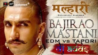 Malhari ( EDM vs TAPORI ) Dj Adds - Dhingana Mi...