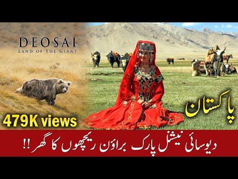 DEOSAI National Park  Skardu, Northern Areas of Pakistan Documentary