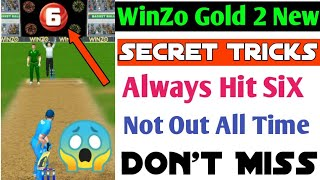 WinZo Gold Cricket Games Secret Tricks Every Ball Six Tricks | TrickySK