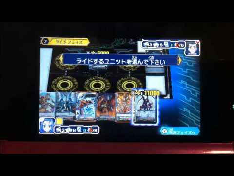 Cardfight!! Vanguard  Ride to Victory 3ds rom download