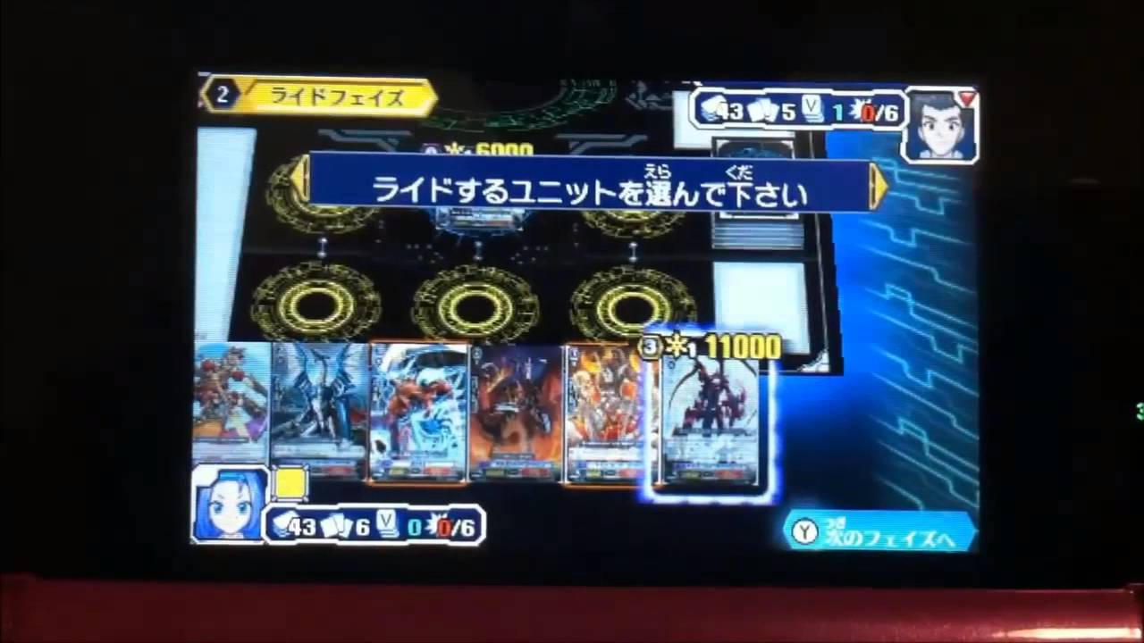 Cardfight vanguard lock on victory download.