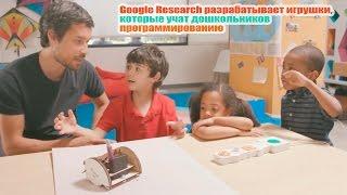 видео Навыки, которые получит ребенок, изучая программирование