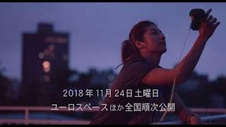 台北ラブ・ストーリー~美しき過ち 第24話