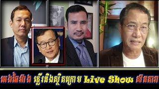 Khan sovan ថាអេងឆៃអ៊ាងចាញ់ប្រៀប ស៊ន តារា, Khmer news today, Cambodia hot news, Breaking news