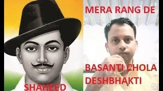 Mera Rang De Basanti Chola Clean by MerajSayeed