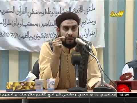 Libya Television News Update, July 19, 2011