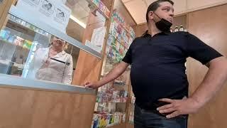 Аптека в Харькове - 500 метров от полиции торгует наркотой!