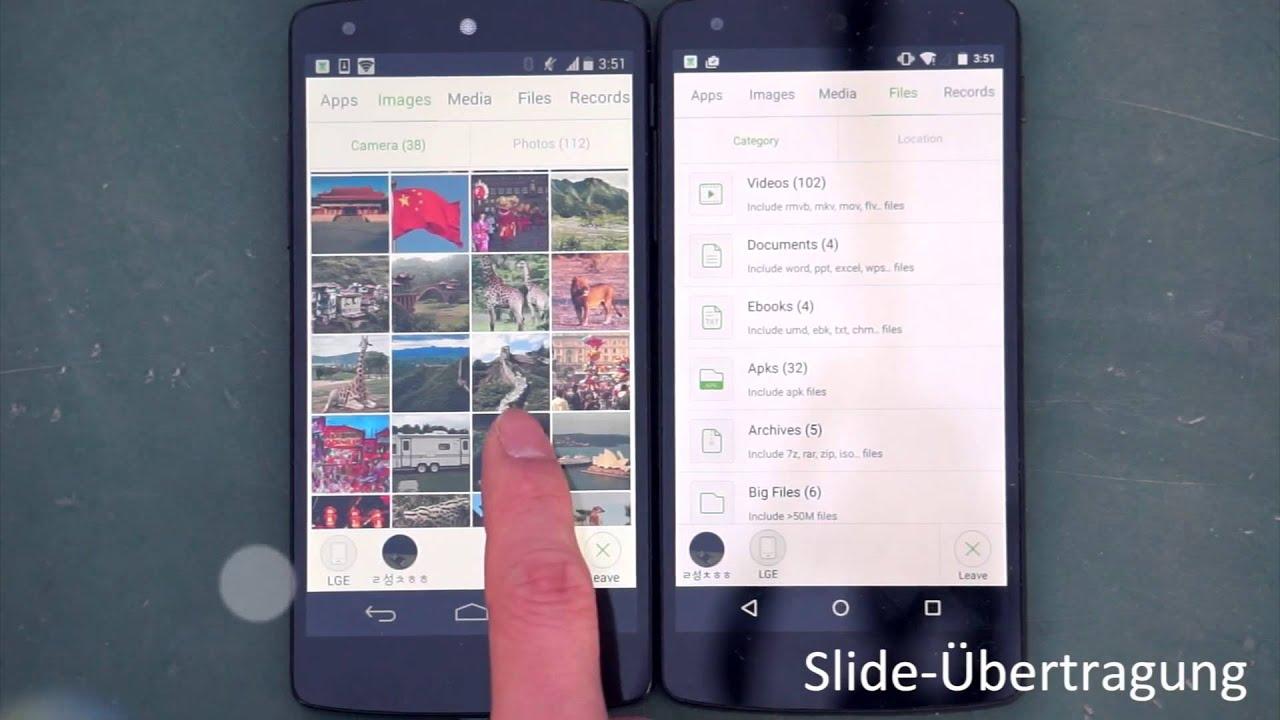 Die Schnellste Art Der Daten Ubertragung Von Smartphone Zu Smartphone Youtube