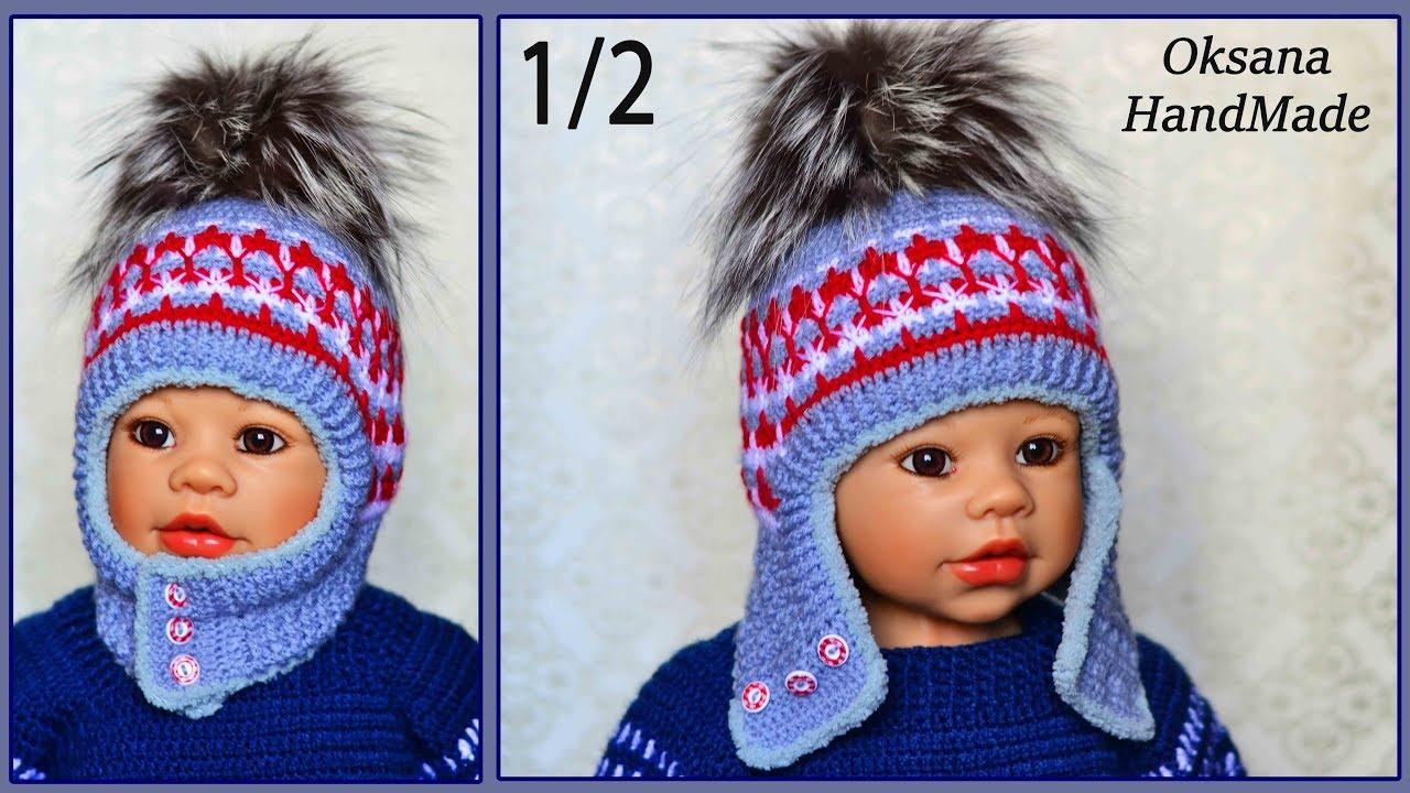 фэнтези мк вязания шапочек для мальчиков Одобрение крупной