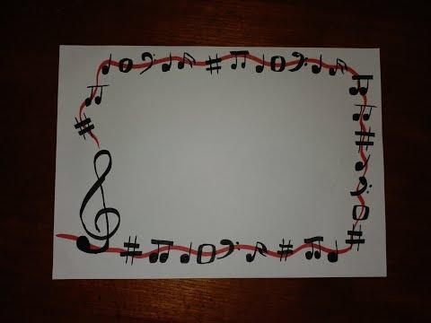 Simple, Easy & Decorative Border Design For Music Project File《#186》